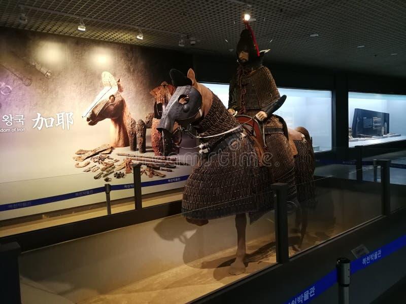 Bokcheon博物馆,釜山 免版税库存图片