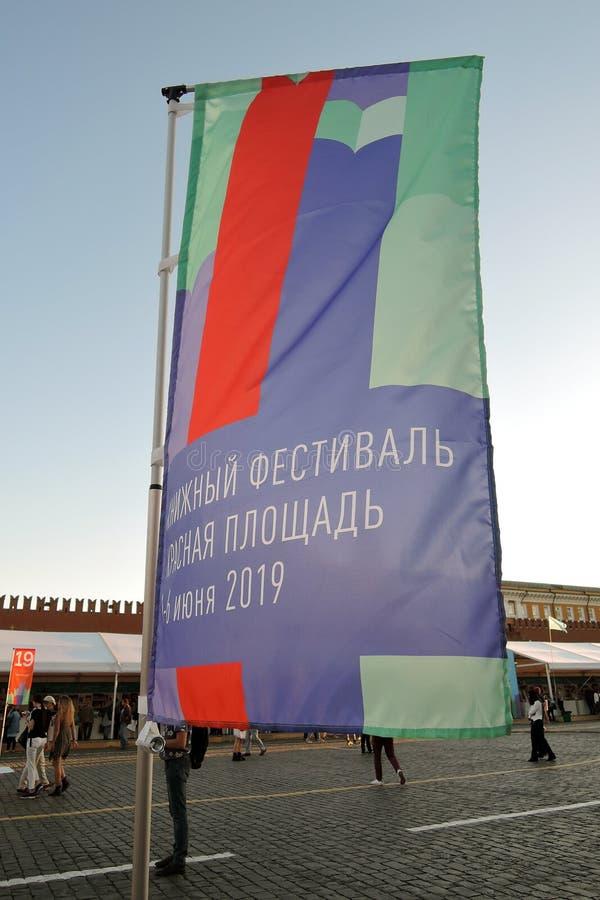 Bokmarknaden f?r r?d fyrkant i Moskva royaltyfria foton