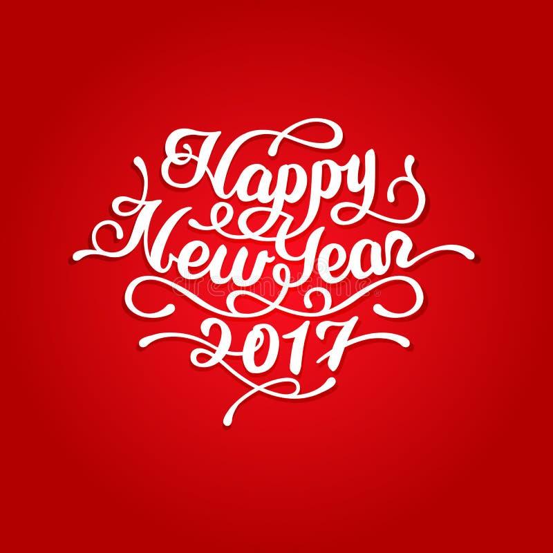 Bokstäver 2017 för lyckligt nytt år arkivbilder