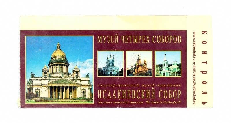 Boleto usado viejo para el museo imágenes de archivo libres de regalías