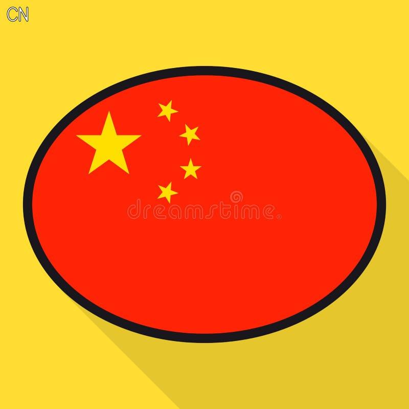 Bolha chinesa do discurso da bandeira, sinal social de uma comunicação dos meios, fla ilustração stock