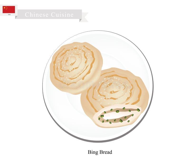 Bolinha de massa, Bing ou pão liso chinês com chalota ilustração do vetor