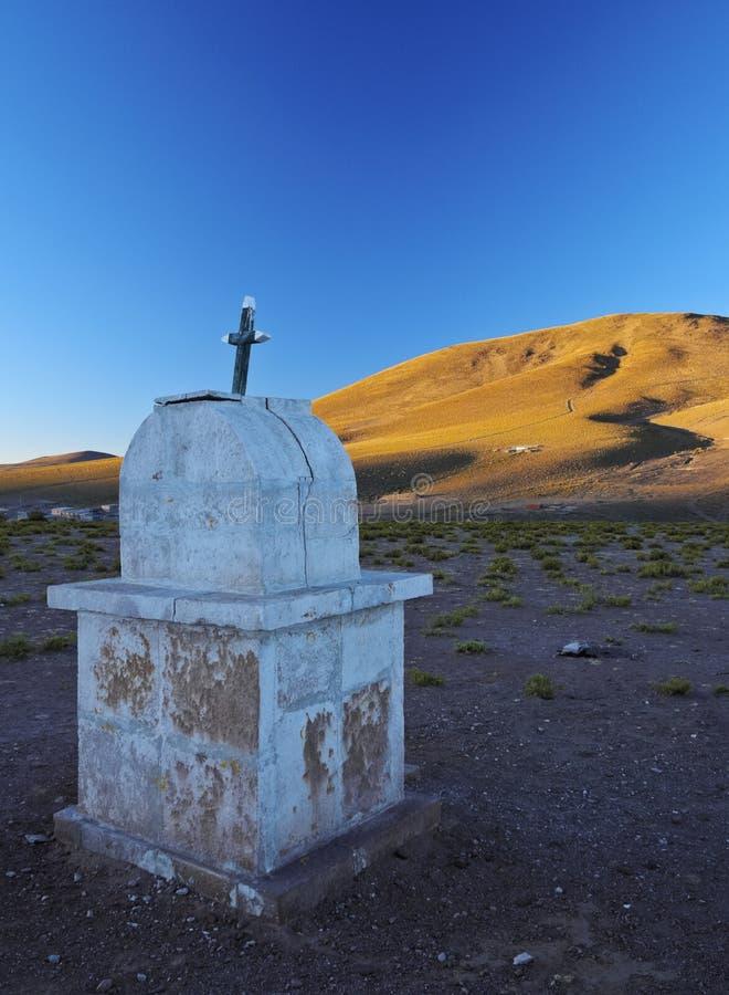 Bolivian Landscape stock images