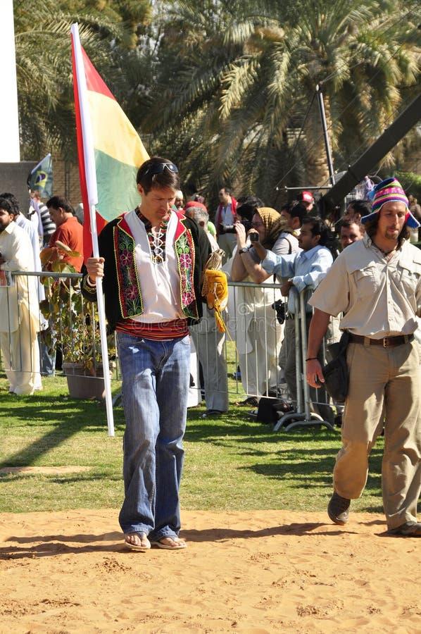 Boliwijski sokolnik fotografia royalty free