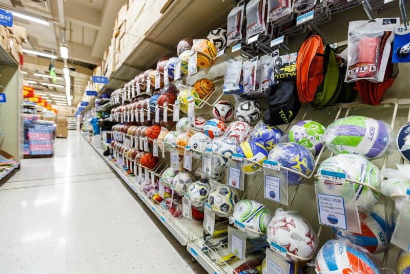 Boll för objekt för detaljhandel för Kina hangzhou wal-marknad supermarket royaltyfri fotografi