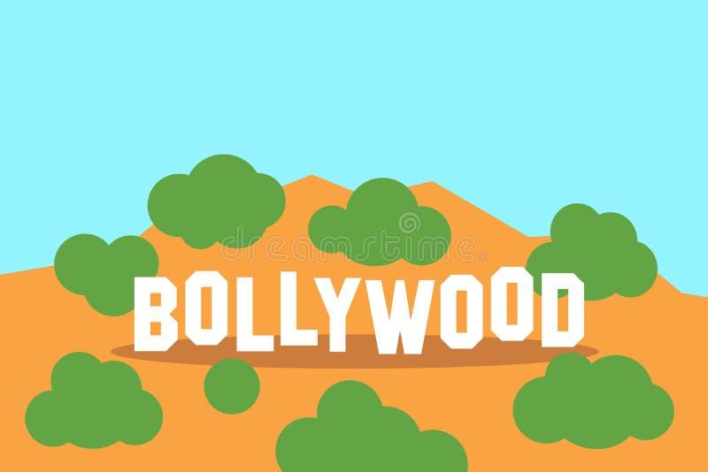 Bollywood иллюстрация вектора