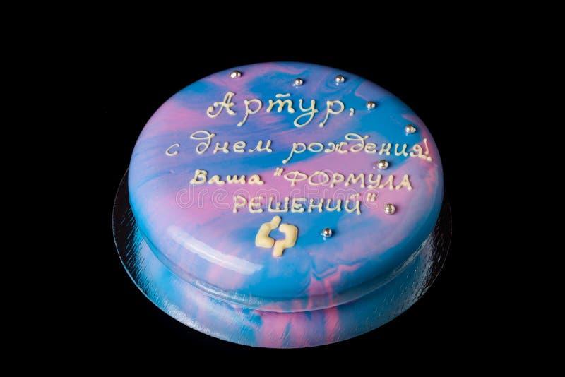 Bolo brilhante caseiro da musse com esmalte do espelho Tema do aniversário Mim foto de stock royalty free