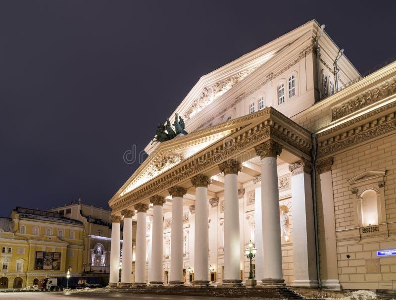 Bolshoi剧院的门面 免版税库存图片