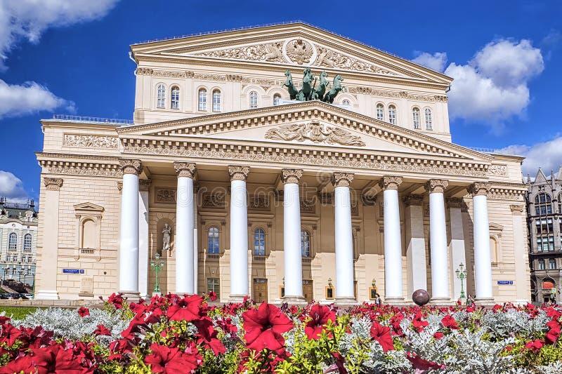 bolshoi Moscow Russia theatre fotografia royalty free