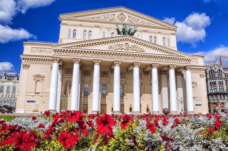 bolshoi Moscow Russia theatre obrazy stock