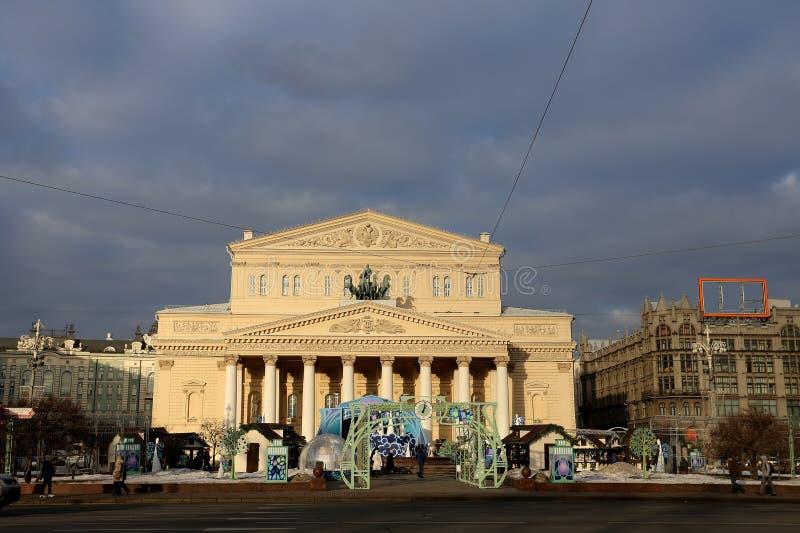 Bolshoi teater i Moscow royaltyfria foton