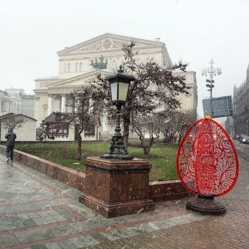 Bolshoi Theatre royaltyfria foton