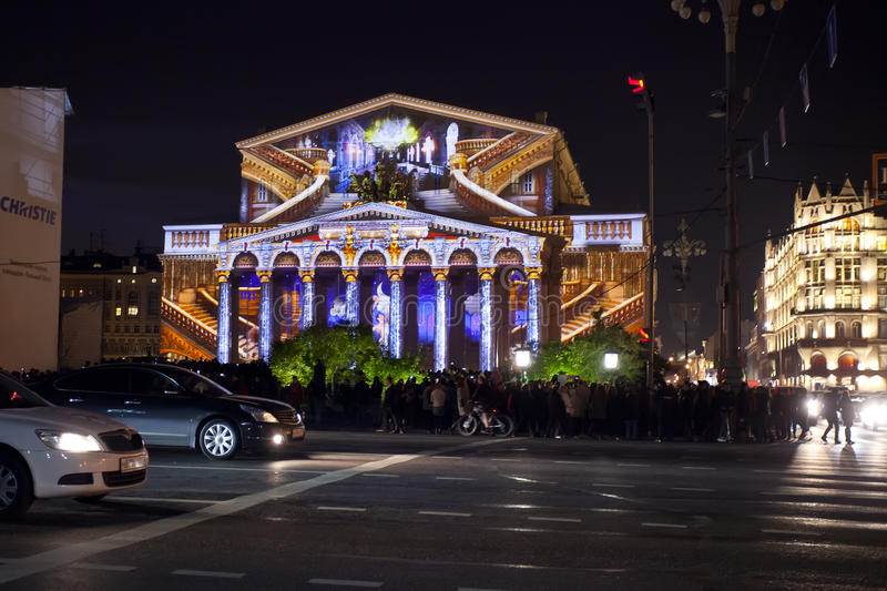 Bolshoi Theatre on the festival Circle of Light in Moscow. MOSCOW - OCTOBER 10: The Bolshoi Theatre during the International festival Circle of Light on October royalty free stock image