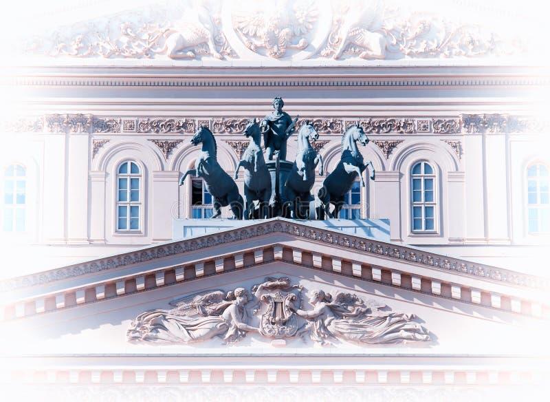 Bolshoi theatre front entrance closeup background. Hd horizontal orientation vivid vibrant color bright spacedrone808 rich composition design concept element stock image