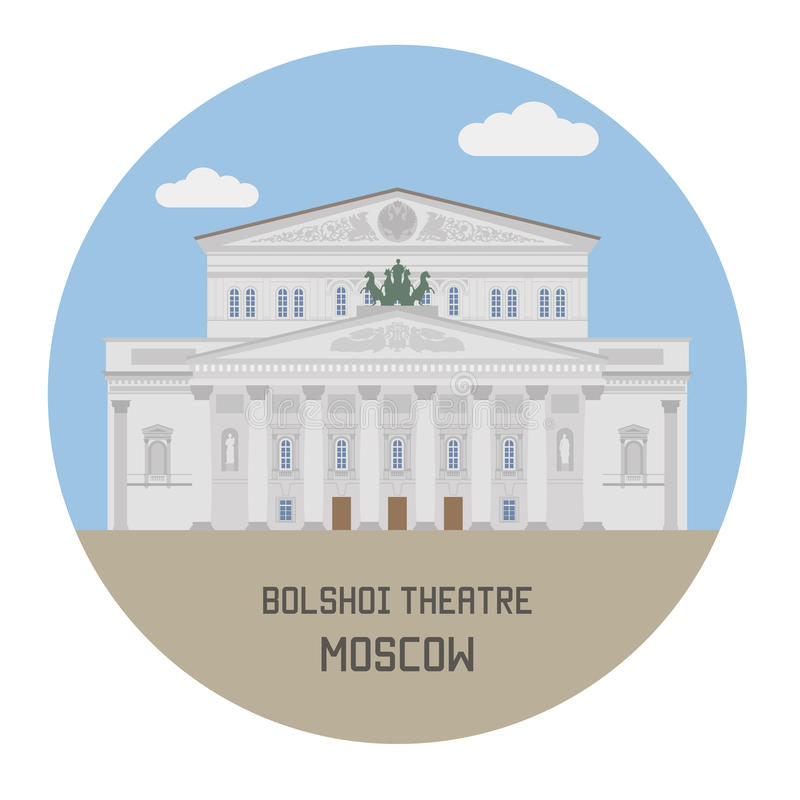 Bolshoi Theatre. Moscow, Russia stock illustration
