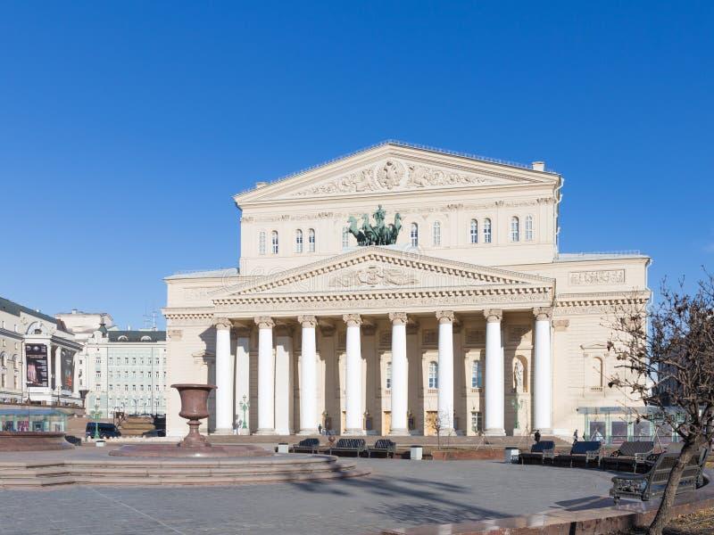 Bolshoi Theatre, Moskwa obrazy royalty free