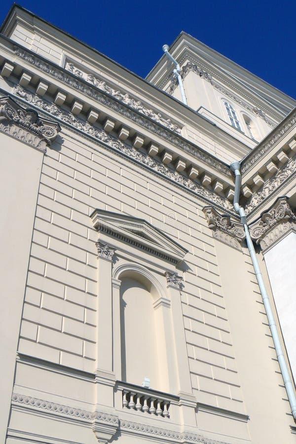 Bolshoy Theatergebäude in Moskau lizenzfreies stockbild