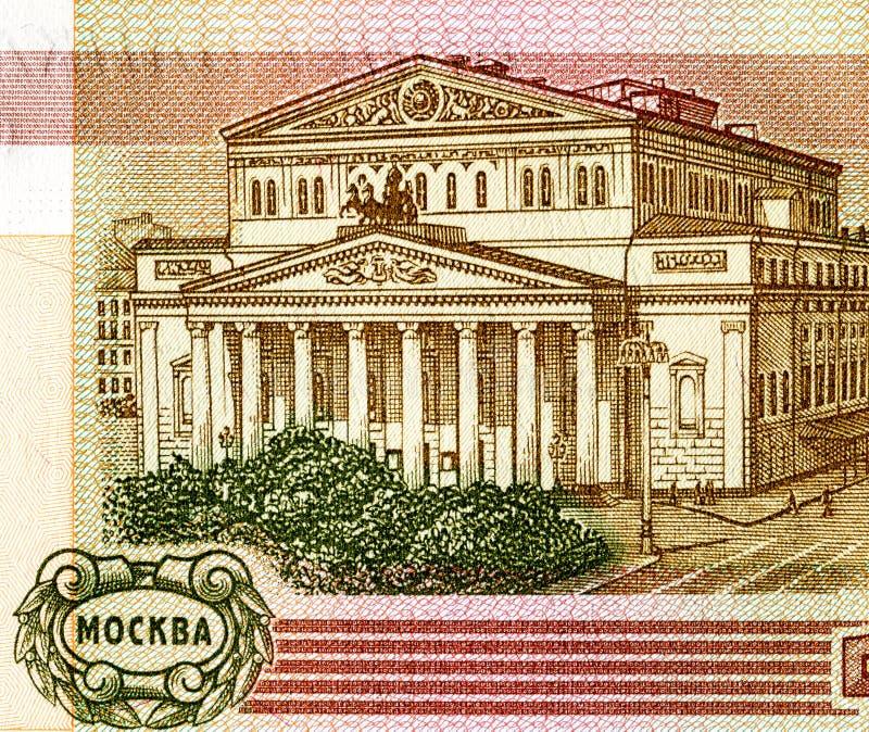 Bolshoytheater van het honderd Russische roebelsbankbiljet, DE stock foto