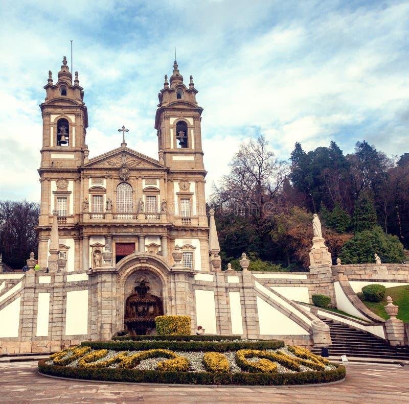 Bom耶稣圣所做Monte 普遍的地标和朝圣 免版税库存图片
