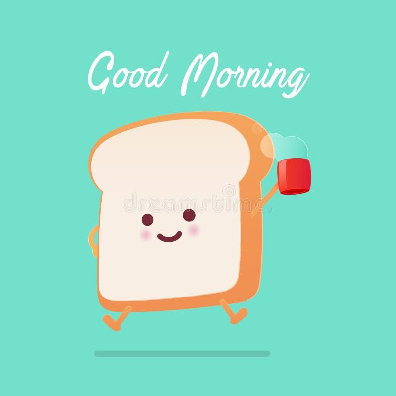 Bom dia ilustração royalty free