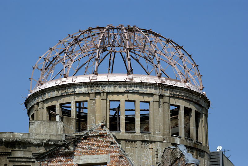 A-bom Koepel, Hiroshima, Japan royalty-vrije stock afbeelding