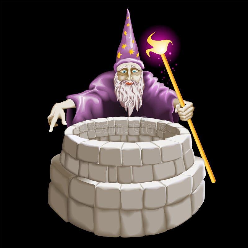 Bom mágico e um poço ilustração stock