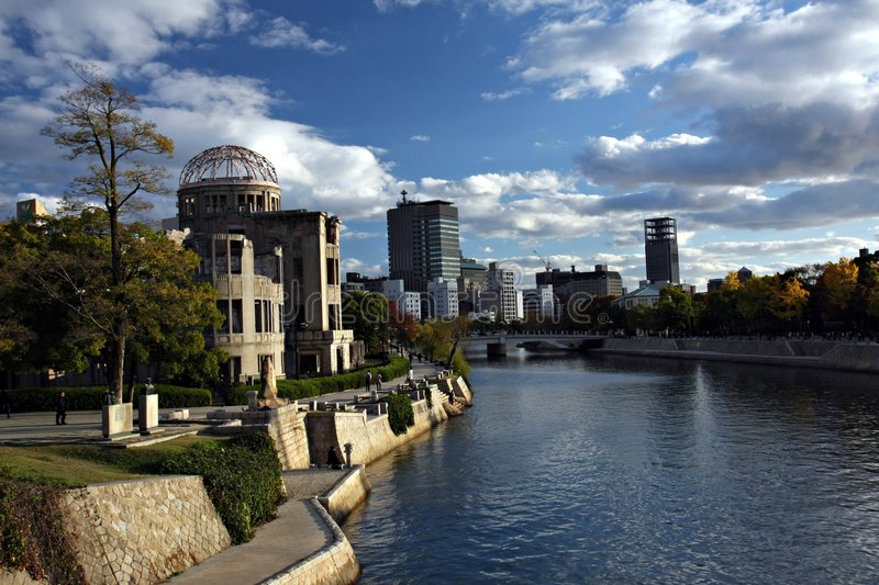 A-bomb Dome, Hiroshima Royalty Free Stock Photo