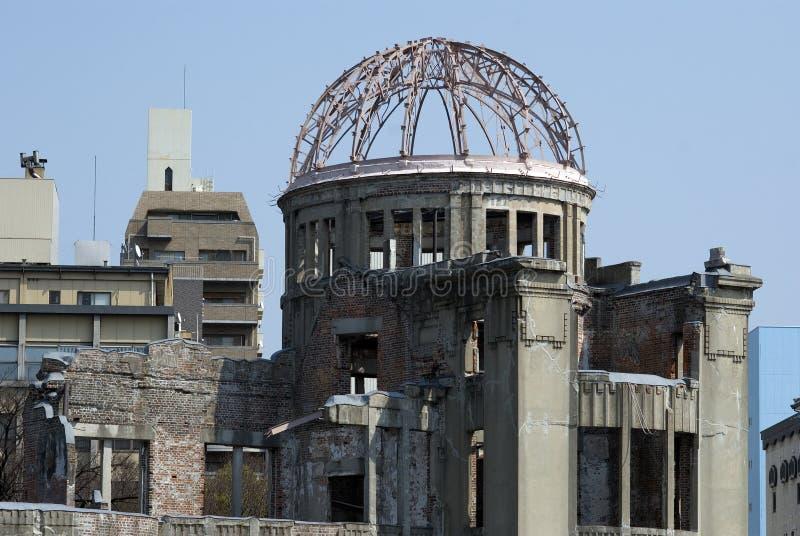 A-Bomb Dome, Hiroshima, Japan stock images