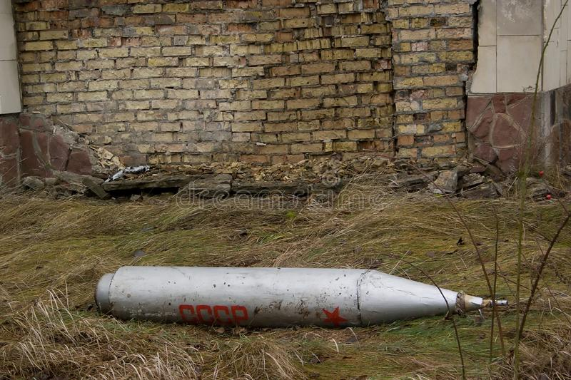 Bomb laying in Pripyat City. stock photography