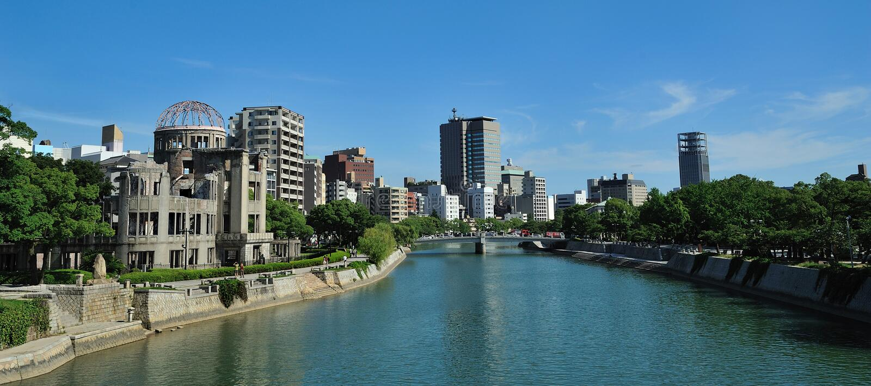 Bomba atómica de Hiroshima Japón foto de archivo libre de regalías