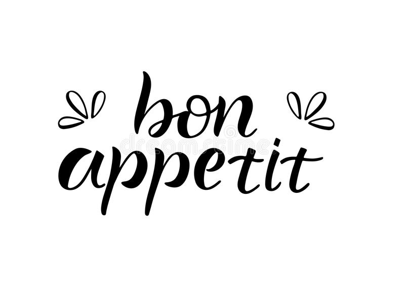 Bon Appetit vektor illustrationer