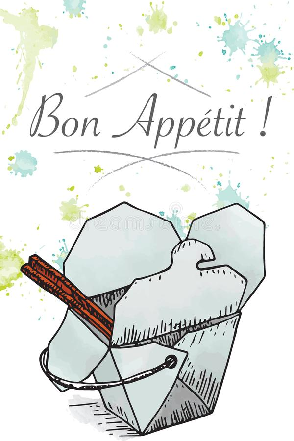 Bon appetit mit Kastennahrungsmittelvektorillustration lizenzfreie abbildung