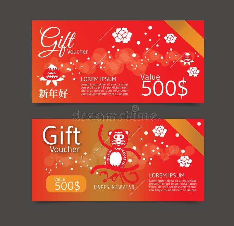 Bon de cadeau chinois de nouvelle année, carte rouge, année du singe illustration libre de droits