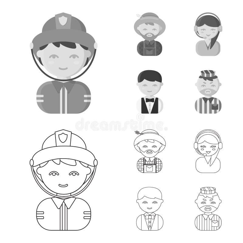 Bonde operatör, uppassare, fånge E vektor illustrationer