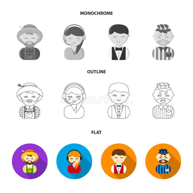 Bonde operatör, uppassare, fånge Fastställda samlingssymboler för yrke i lägenheten, översikt, monokromt materiel för stilvektors stock illustrationer