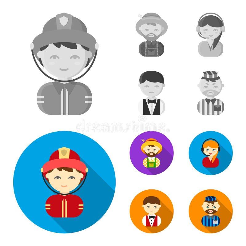 Bonde operatör, uppassare, fånge Fastställda samlingssymboler för yrke i monokrom, materiel för symbol för lägenhetstilvektor stock illustrationer