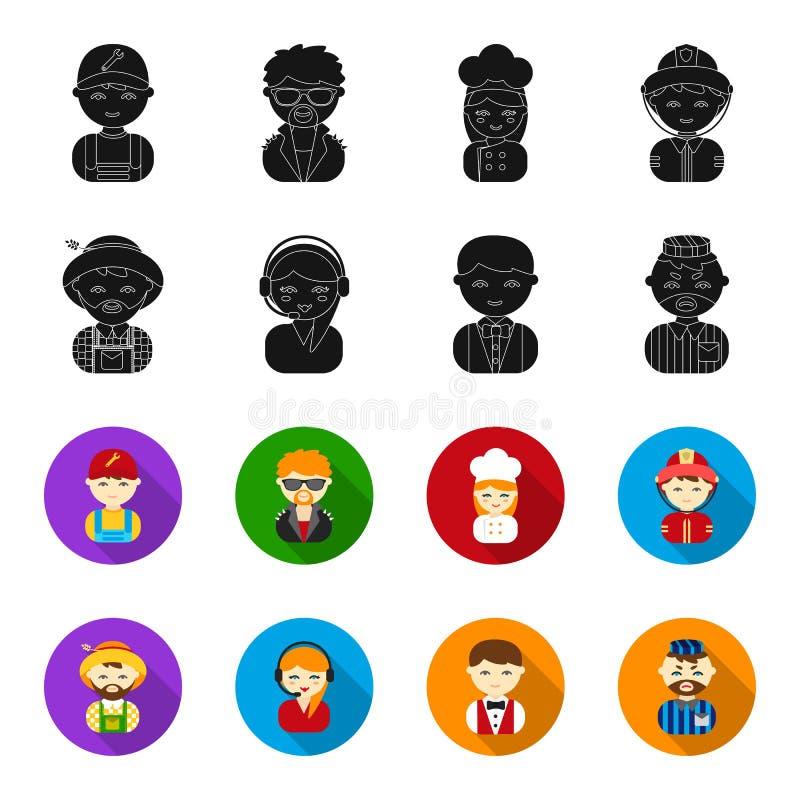 Bonde operatör, uppassare, fånge Fastställda samlingssymboler för yrke i svart, illustration för materiel för symbol för fletstil vektor illustrationer