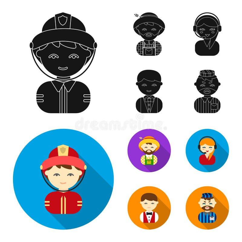 Bonde operatör, uppassare, fånge Fastställda samlingssymboler för yrke i svart, illustration för materiel för symbol för lägenhet vektor illustrationer