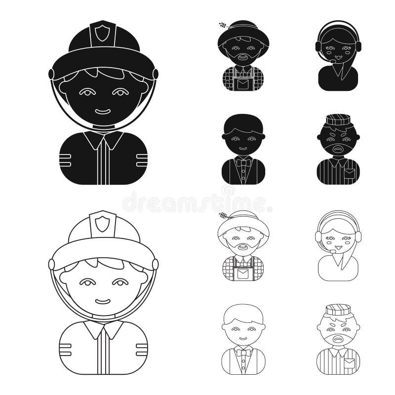 Bonde operatör, uppassare, fånge Fastställda samlingssymboler för yrke i svart, materiel för symbol för översiktsstilvektor royaltyfri illustrationer