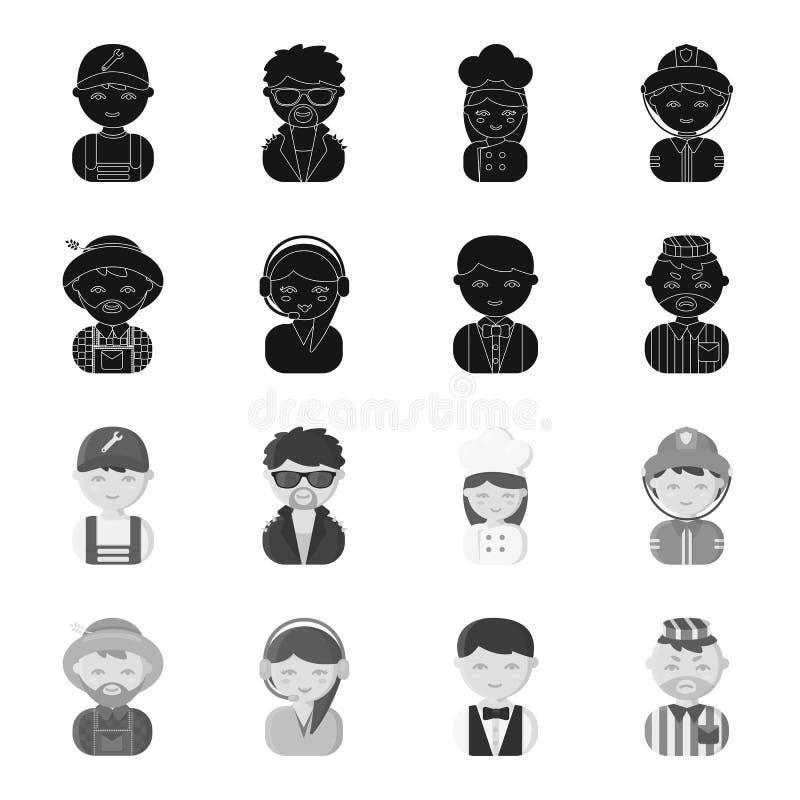 Bonde operatör, uppassare, fånge Fastställda samlingssymboler för yrke i svart, monokromt materiel för stilvektorsymbol vektor illustrationer