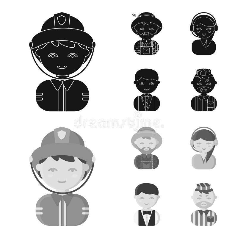Bonde operatör, uppassare, fånge Fastställda samlingssymboler för yrke i svart, monokromt materiel för stilvektorsymbol stock illustrationer