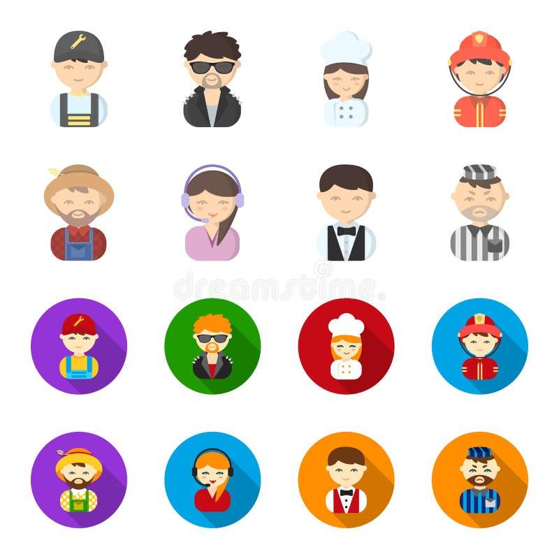 Bonde operatör, uppassare, fånge Fastställda samlingssymboler för yrke i tecknade filmen, materiel för symbol för lägenhetstilvek royaltyfri illustrationer