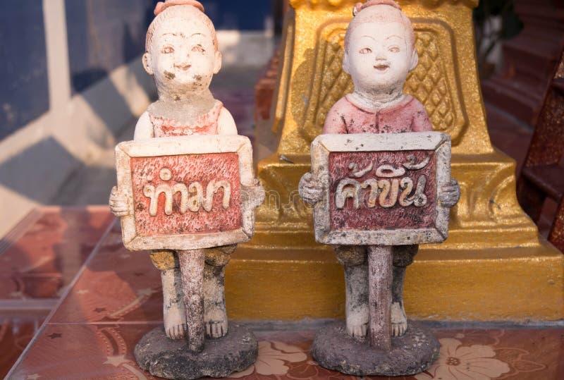 boneca fotografia de stock royalty free