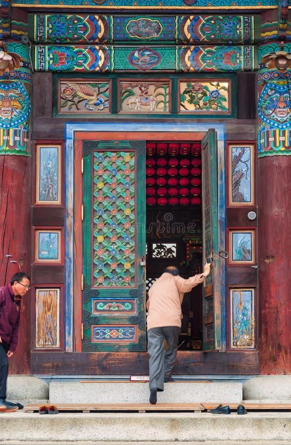 Bongeunsa-Tempel stockfoto