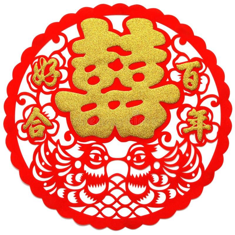 Bonheur chinois de double de mariage photo libre de droits