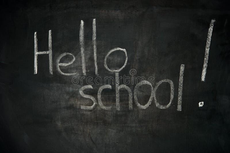 Bonjour école photographie stock
