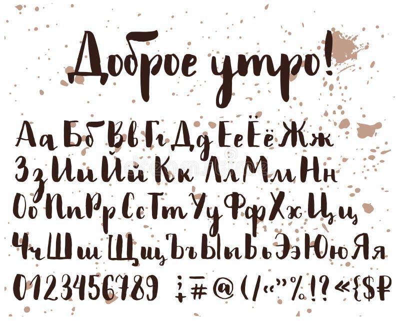 Bonjour écrit par brosse alphabet russe illustration de vecteur