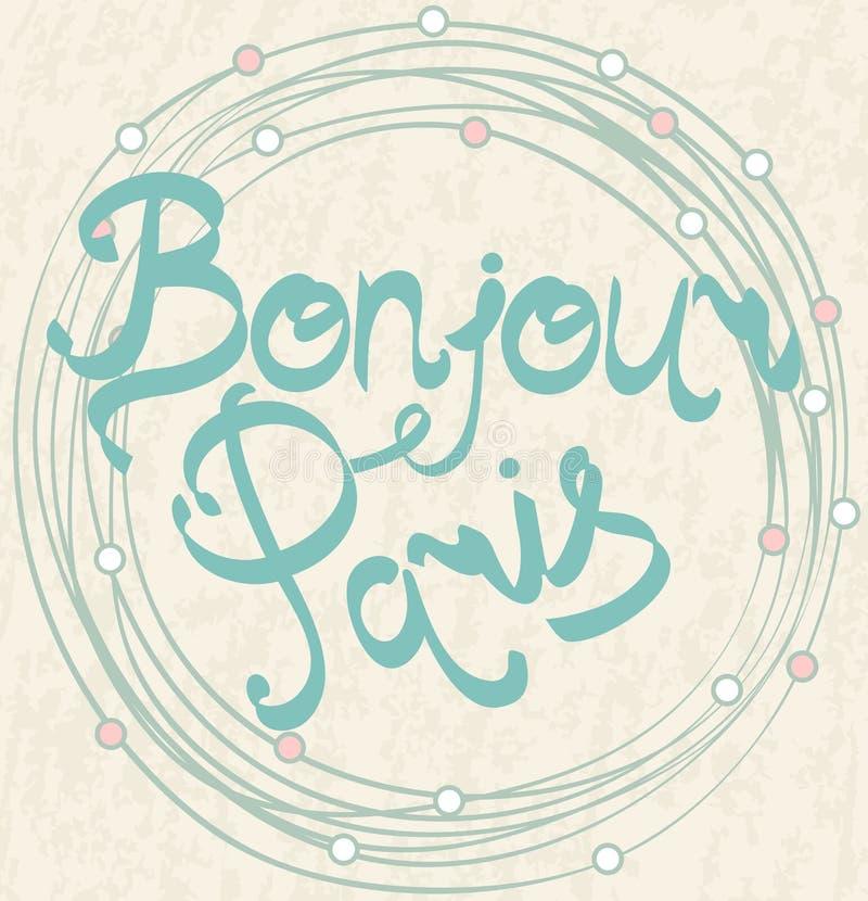 Bonjour巴黎卡片 向量例证