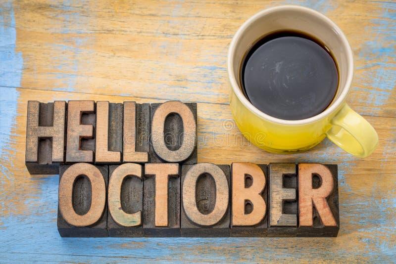 Bonjour abrégé sur mot d'octobre dans le type en bois photographie stock