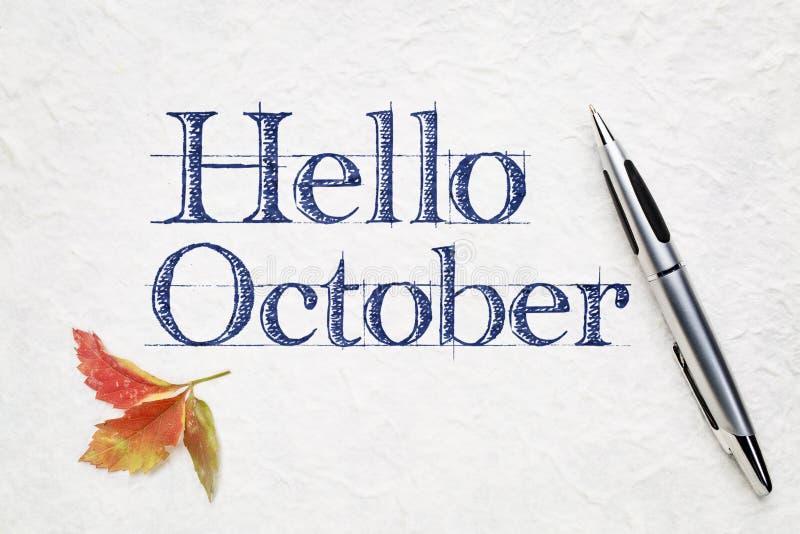 Bonjour carte de voeux d'octobre photos libres de droits